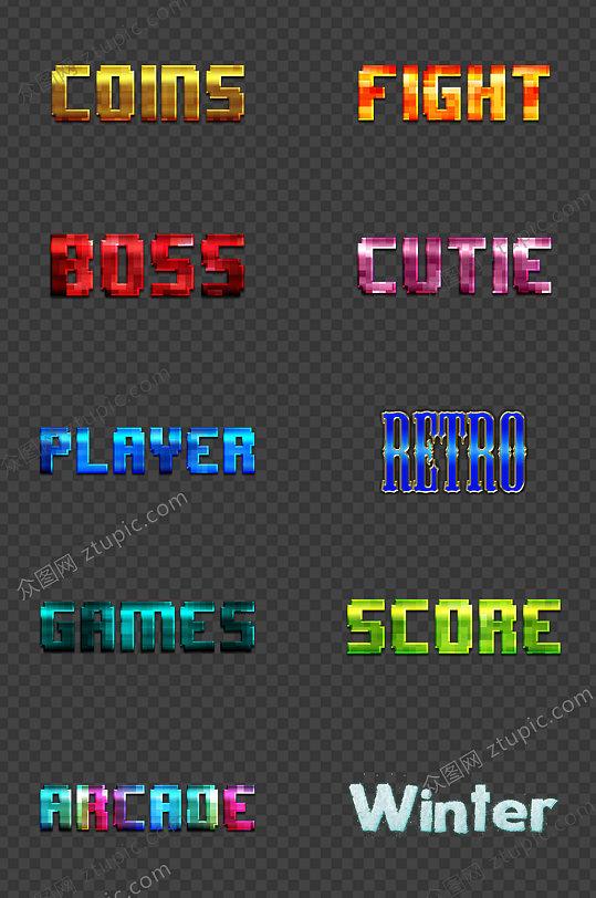 炫彩光效游戏电影字效-众图网