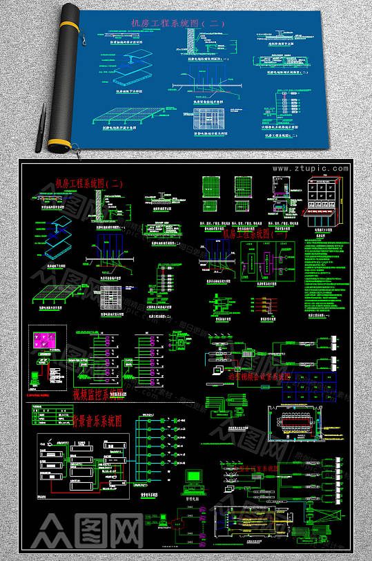 原创电房CAD图集-众图网