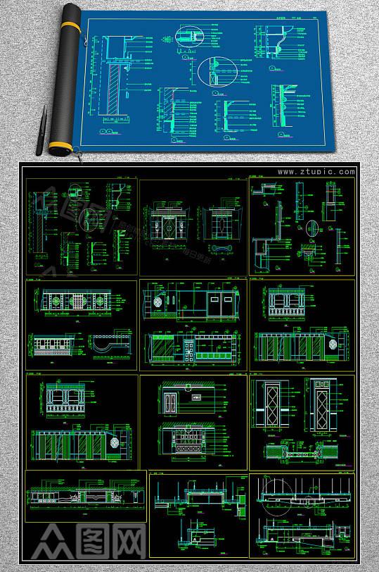 整木空间CAD详图-众图网