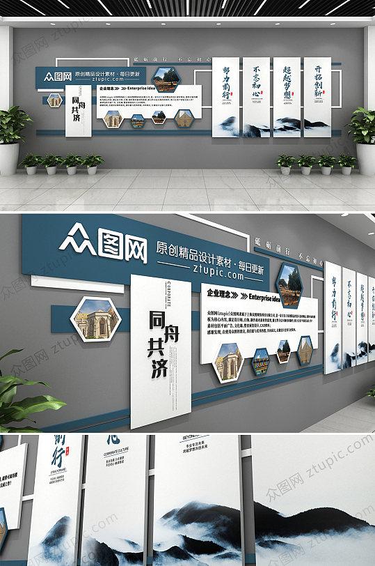 原创简约时尚企业3D企业文化墙设计效果图-众图网