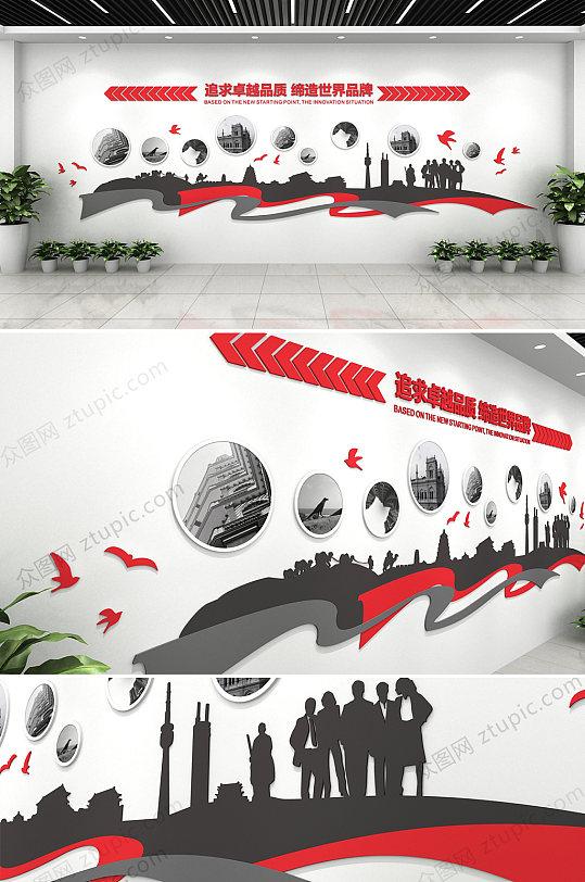 简约时尚3D原创企业文化墙-众图网
