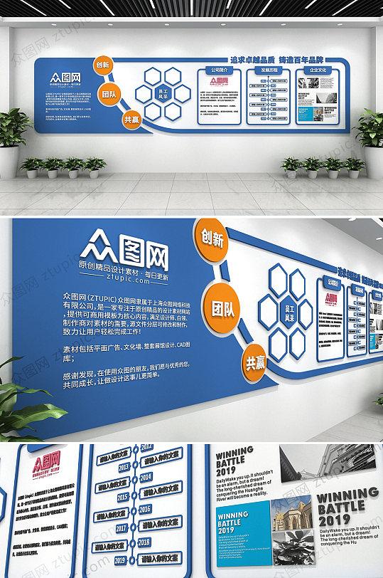 简约时尚企业文化墙3D展厅-众图网