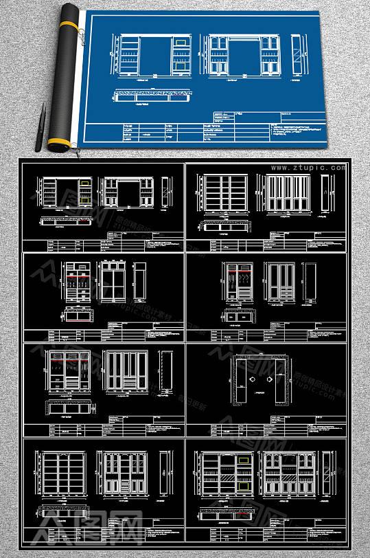最齐木柜CAD素材-众图网