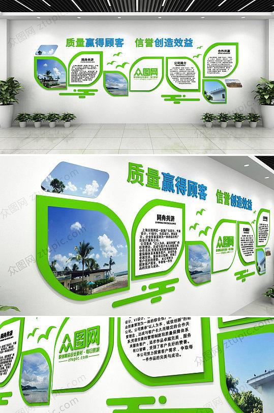 绿色简约企业文化墙cdr格式素材-众图网