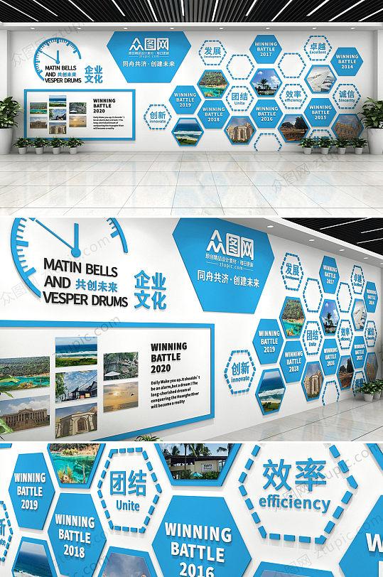 蓝色大气企业文化墙-众图网