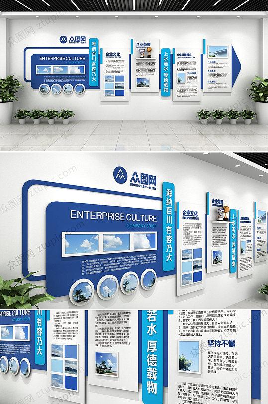 蓝白色调简约企业文化墙设计图-众图网