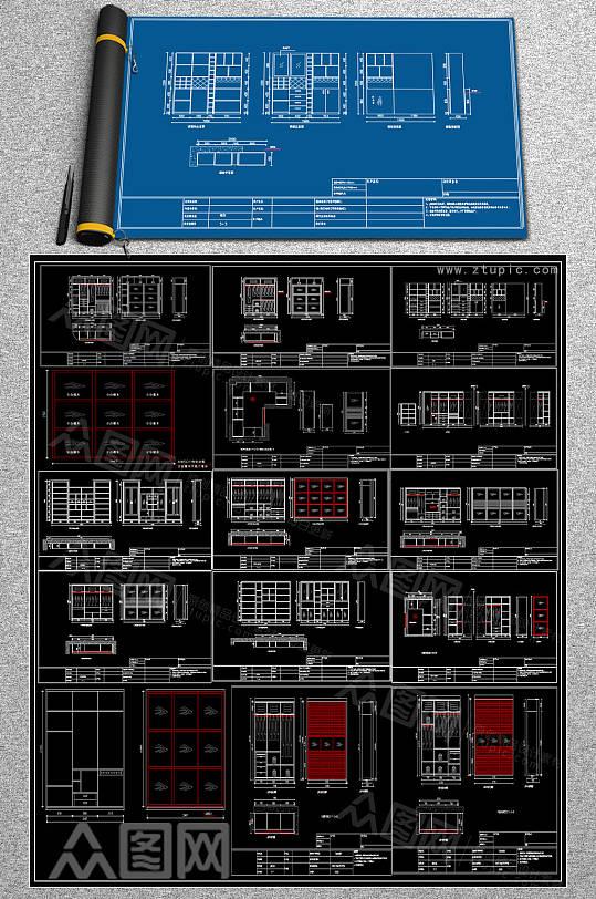 最新柜子CAD素材-众图网