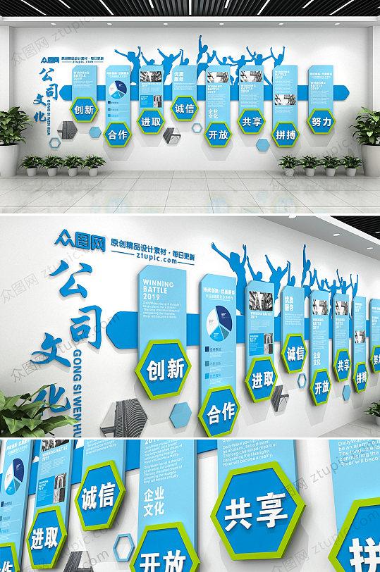 原创简约企业文化墙设计-众图网