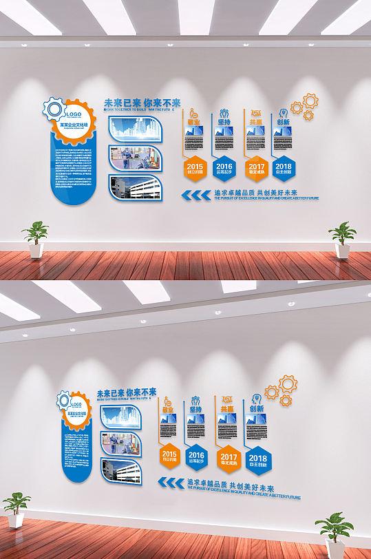 企业公司品质文化墙-众图网