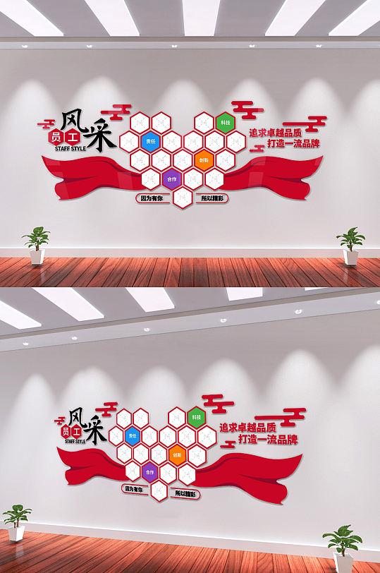 红色企业公司员工风采照片墙-众图网