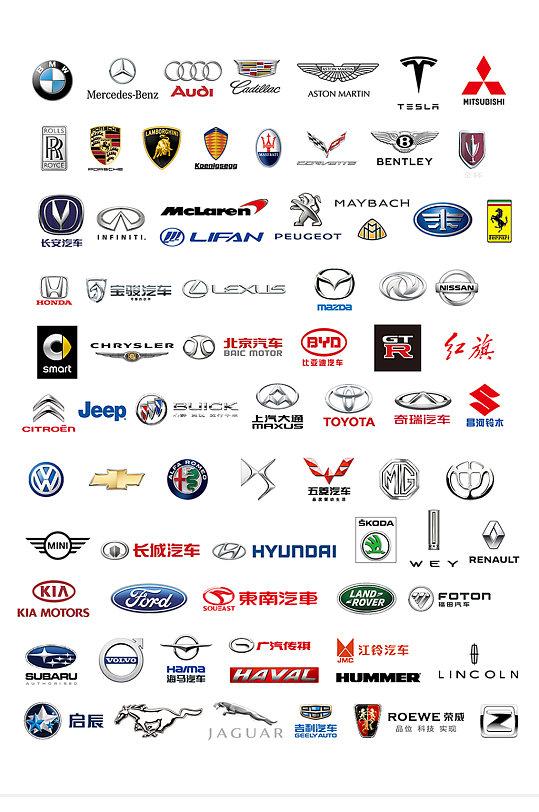 汽车标志logo合集