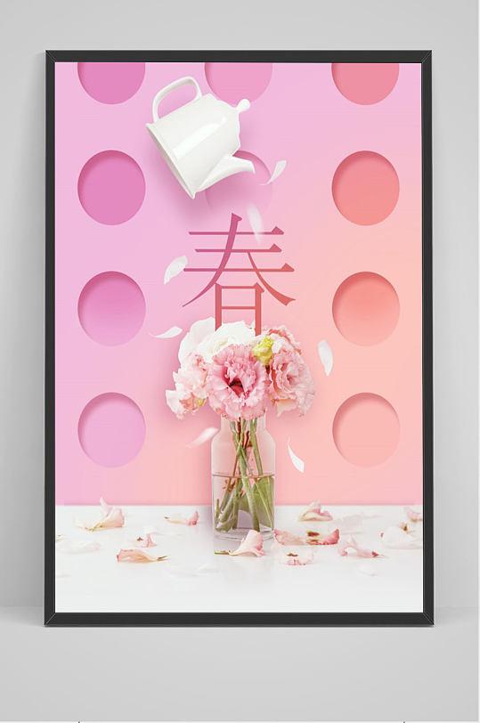 粉色可爱春宣传海报-众图网