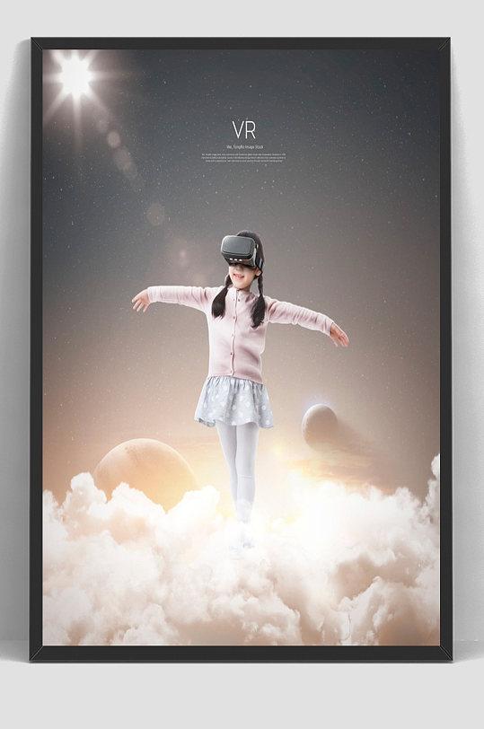 科技VR虚拟现实飞翔海报-众图网