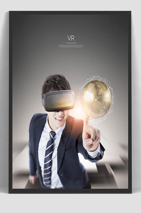 科技体验VR虚拟现实海报-众图网