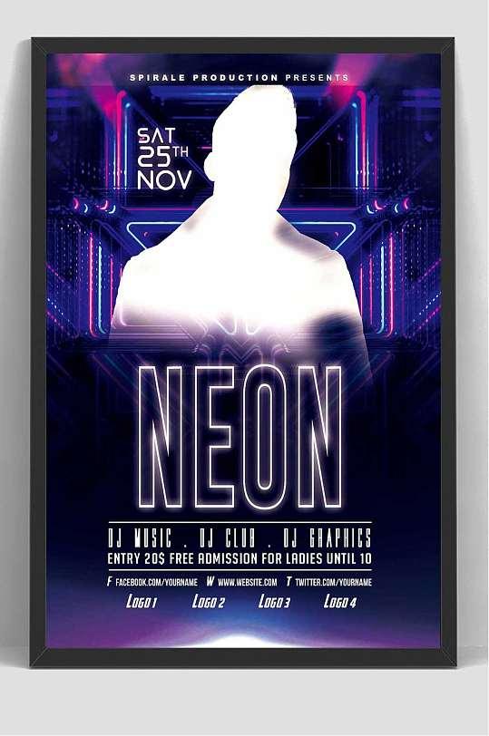 紫色酒吧炫光科技发布海报-众图网