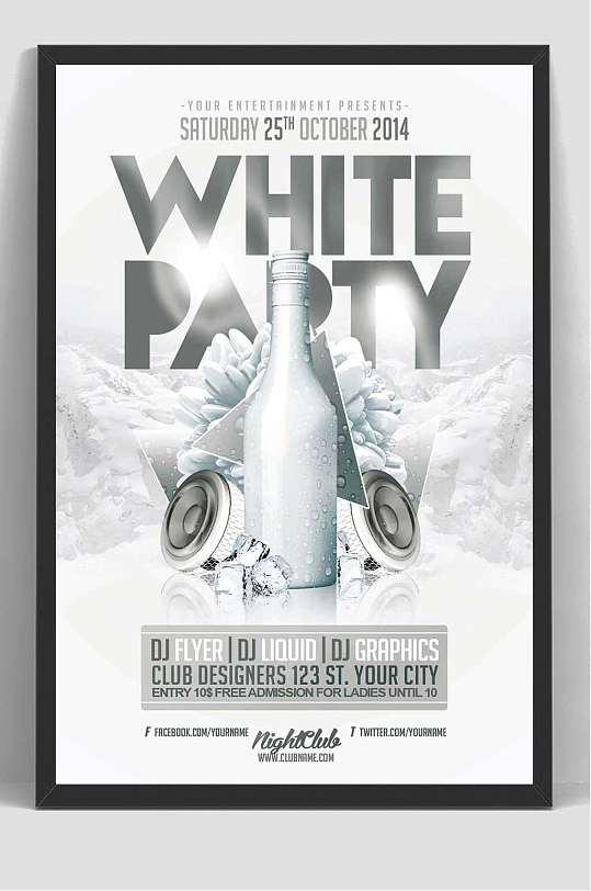 白色高端舞会派对海报-众图网