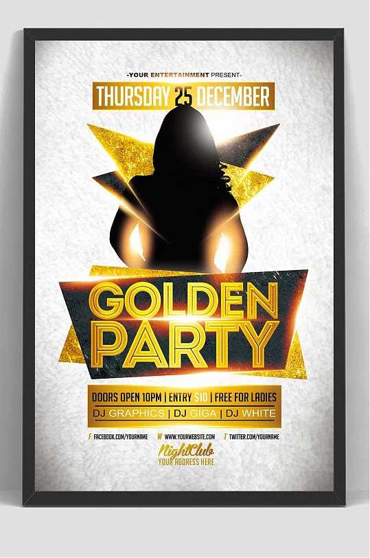 金色酒吧高端舞会派对海报-众图网