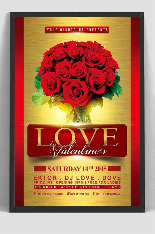 金色玫瑰高端舞会派对海报-众图网