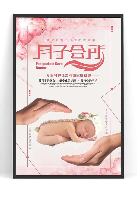 母婴用品店婴儿海报-众图网