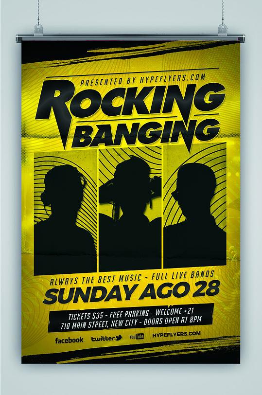 黄色欧美炫酷音乐人海报设计单页模板-众图网