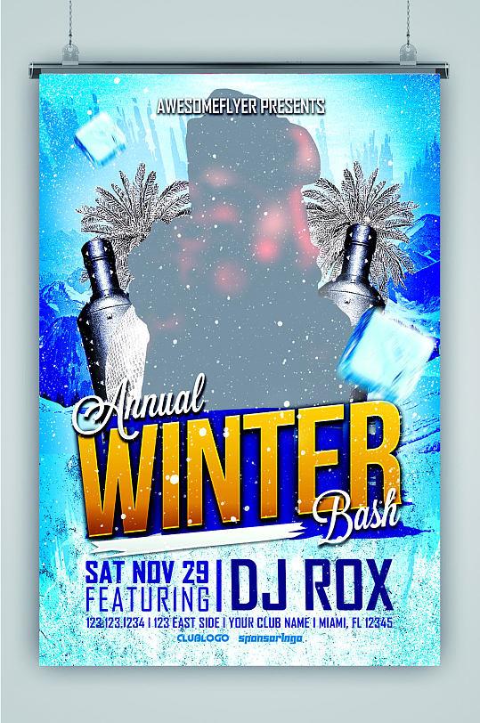 冬季DJ派对欧美炫酷海报-众图网