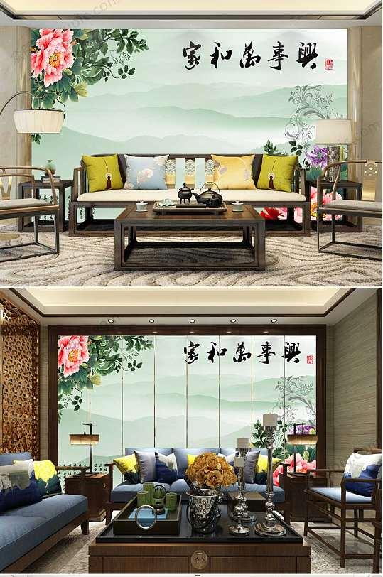 家和万事兴牡丹花背景墙-众图网