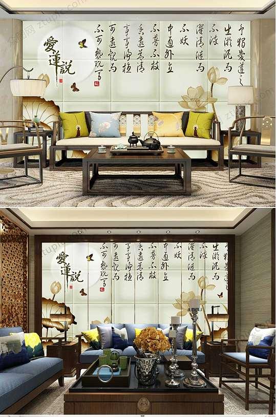 诗意意境中国风背景墙-众图网