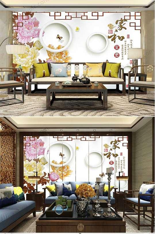 家和富贵客厅背景墙-众图网