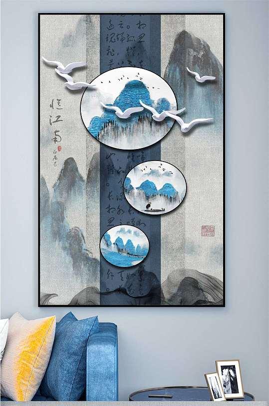 飞鸟山水玄关装饰画-众图网