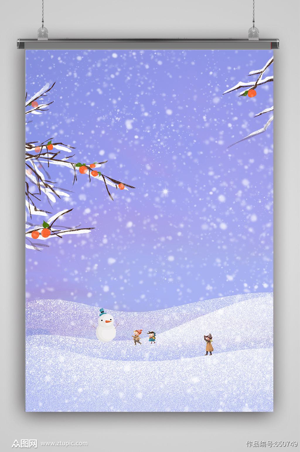 卡通圣诞节海报背景素材