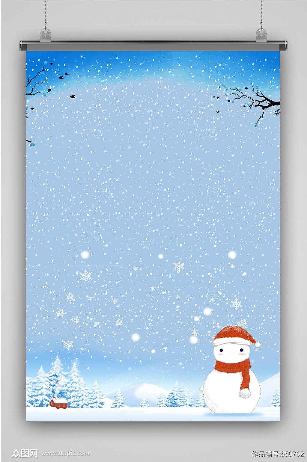卡通雪人圣诞节海报背景素材