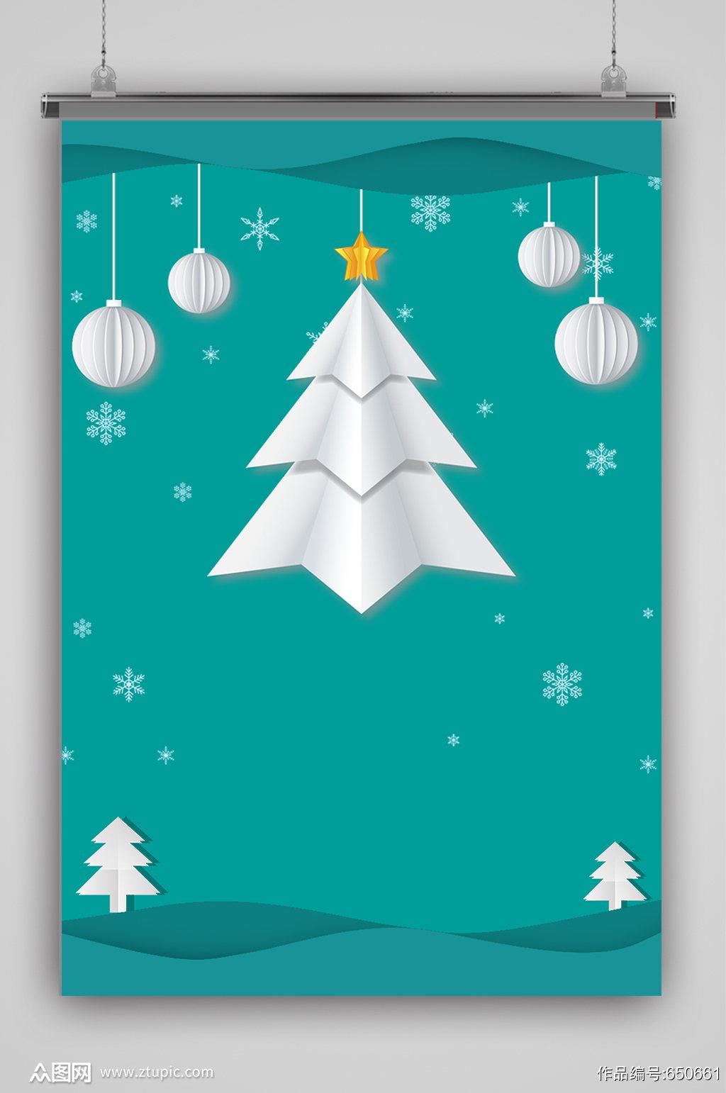 剪纸风圣诞海报背景素材