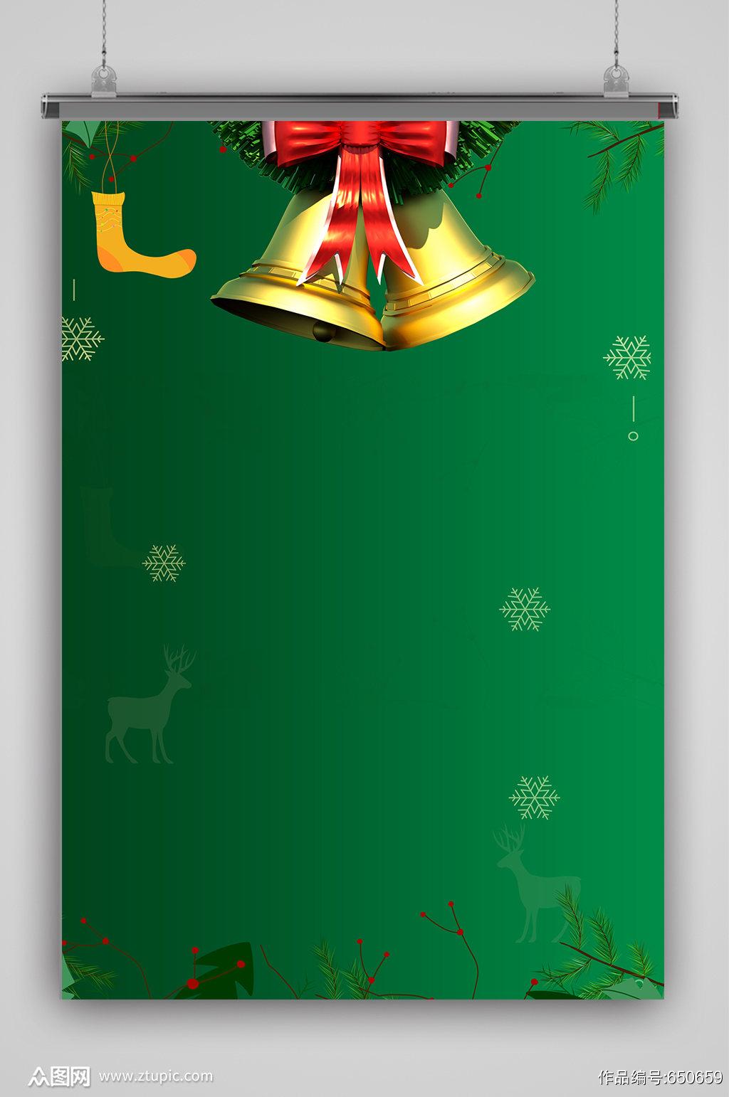 绿色卡通圣诞节海报背景素材