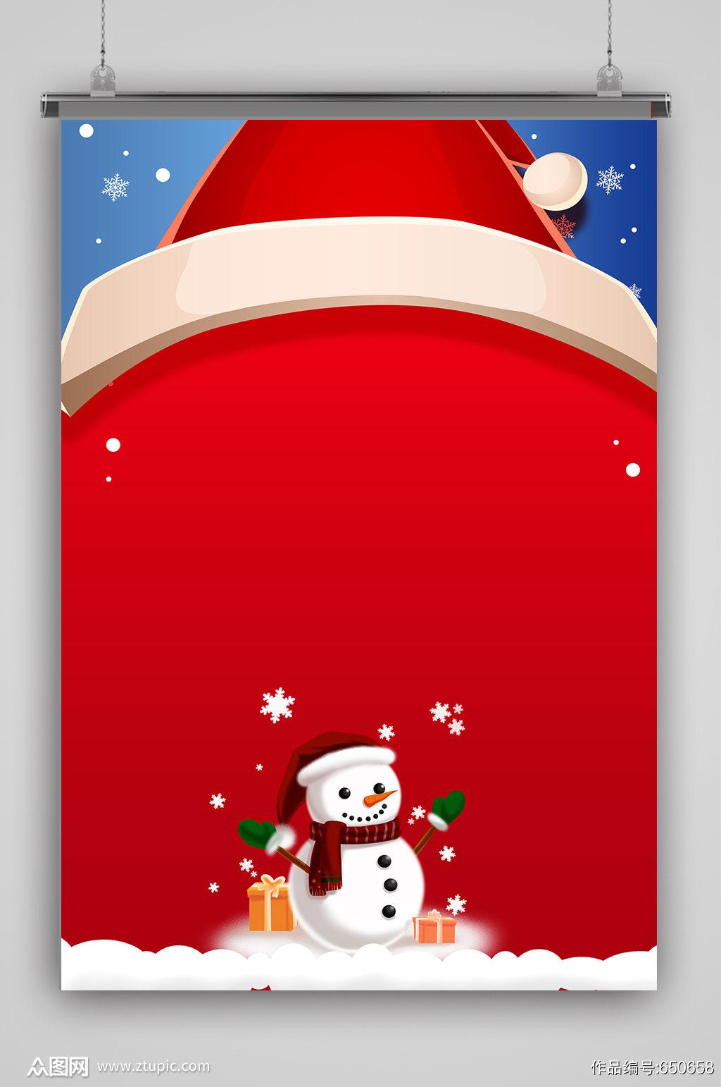 卡通雪人圣诞帽海报背景素材