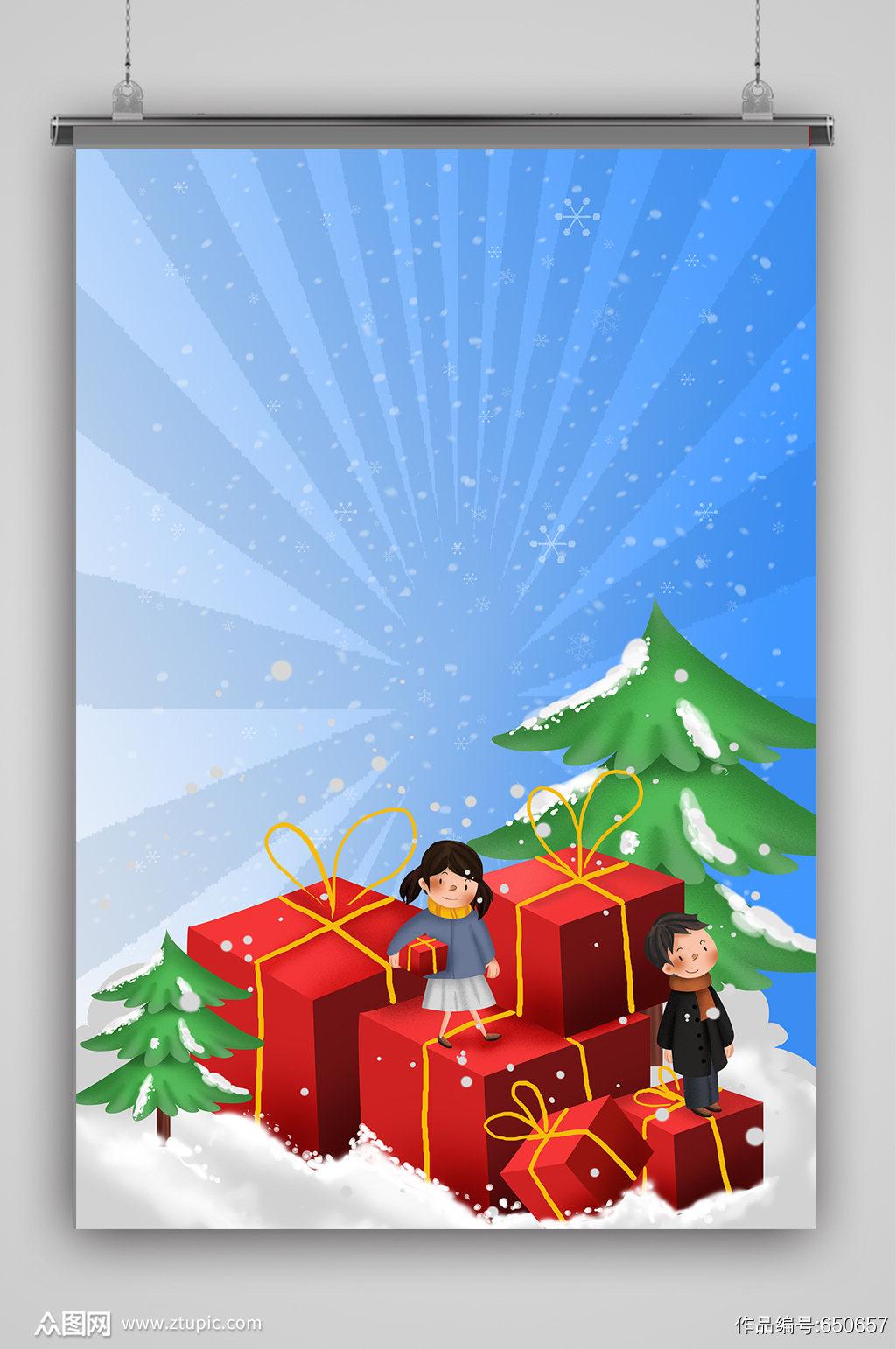 卡通圣诞节派对海报背景素材