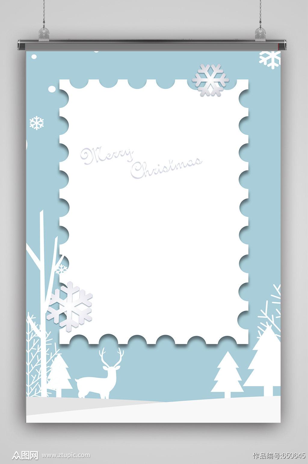 蓝色边框圣诞节海报背景素材