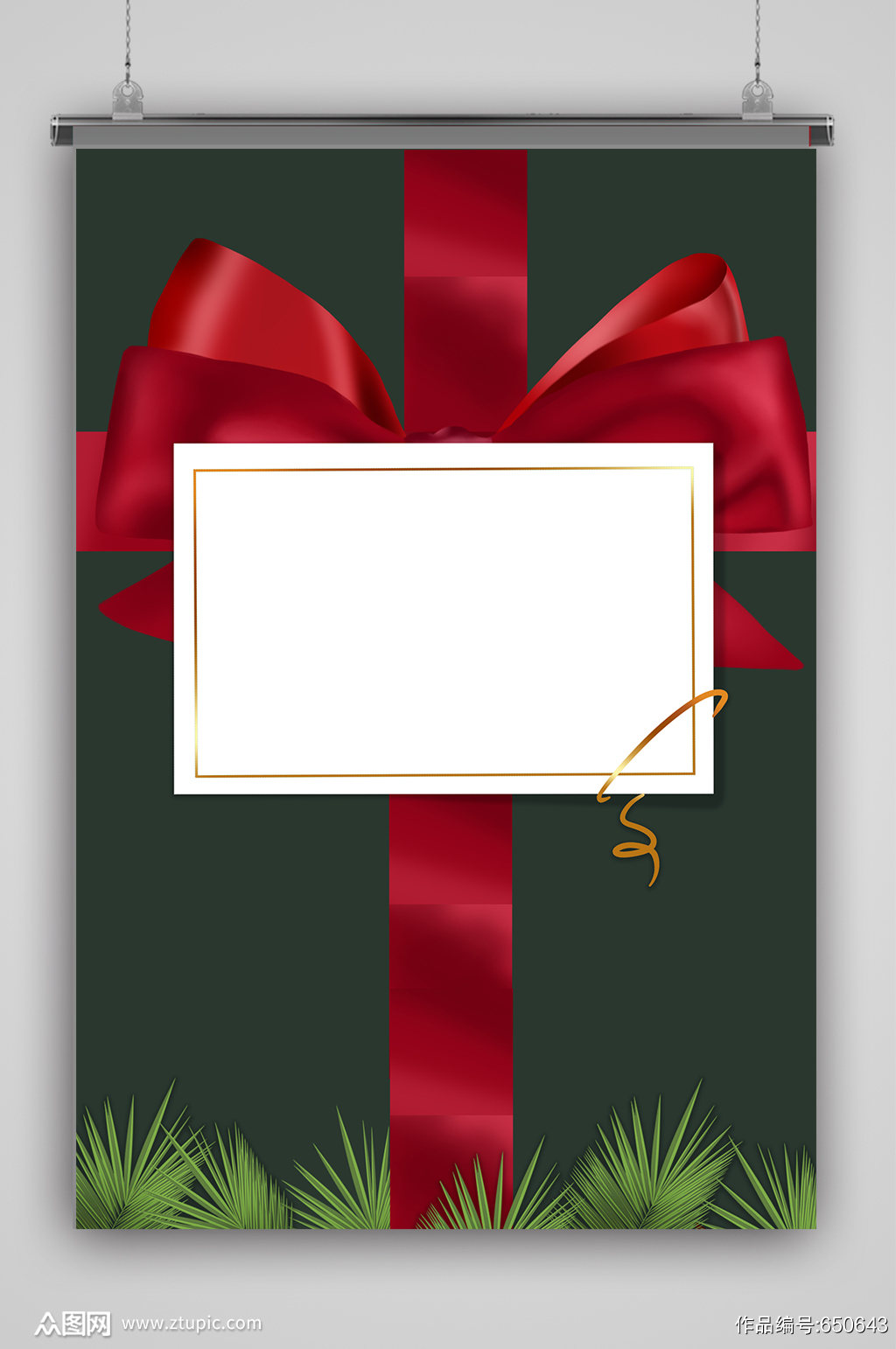 圣诞节红色喜庆卡通背景素材