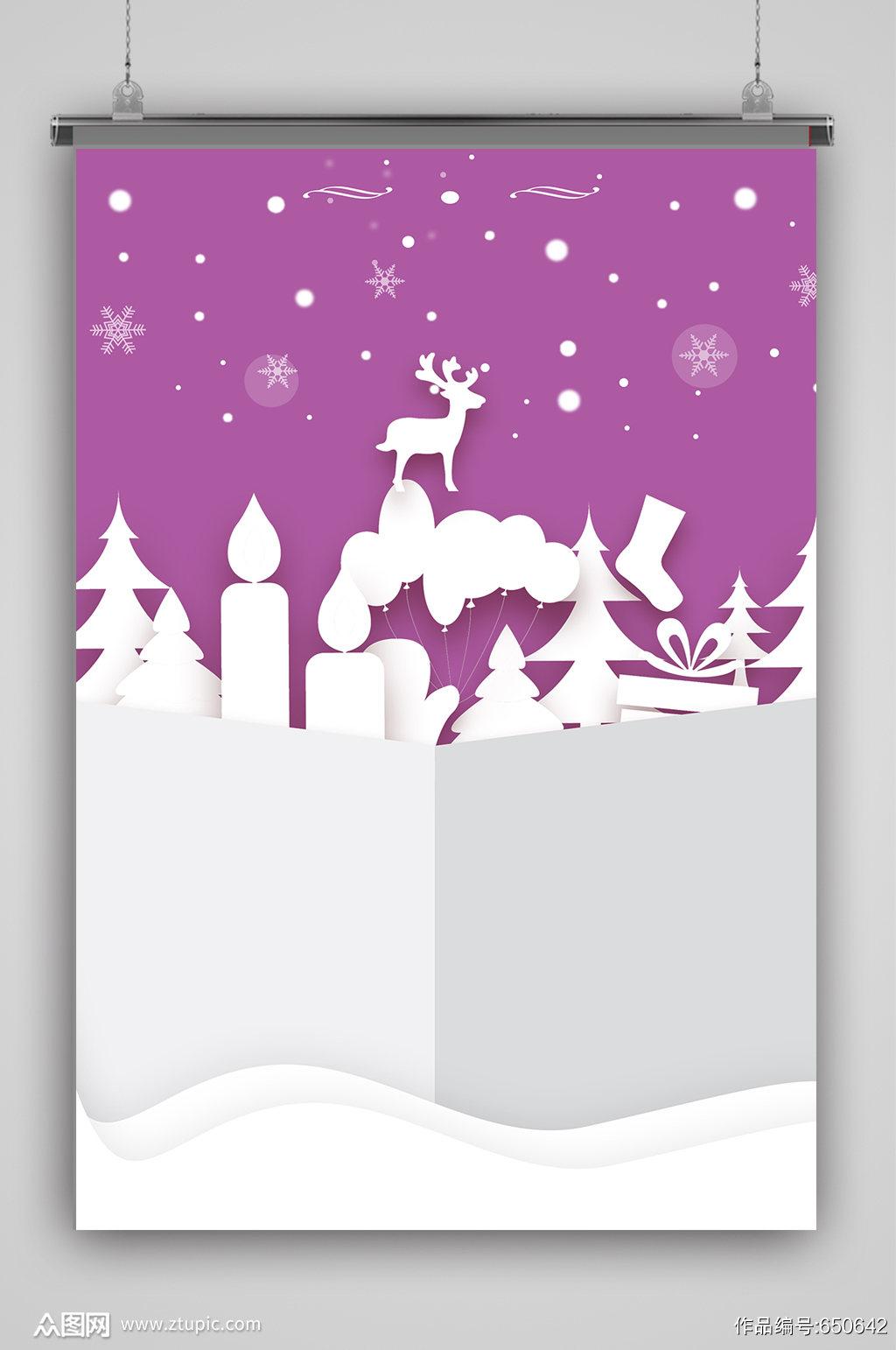 卡通麋鹿圣诞节海报背景素材