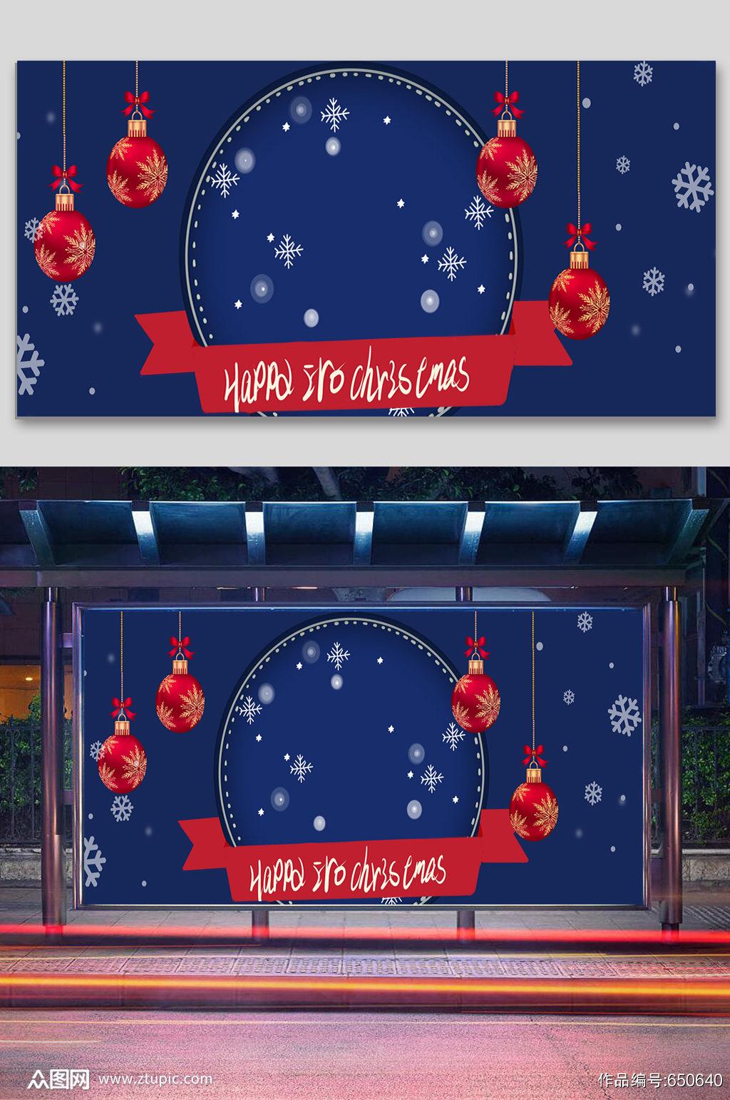 创意卡通圣诞节海报背景素材