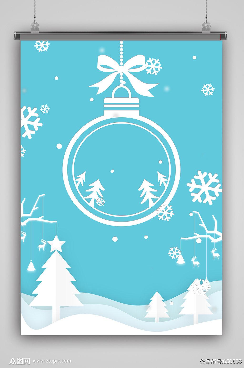 蓝色剪纸圣诞节海报背景素材