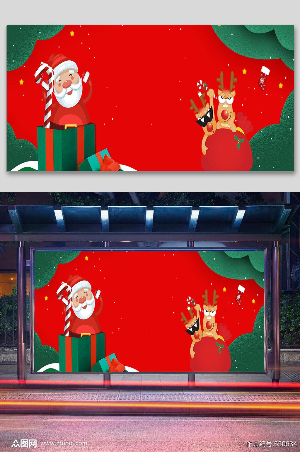 麋鹿圣诞老人海报背景素材