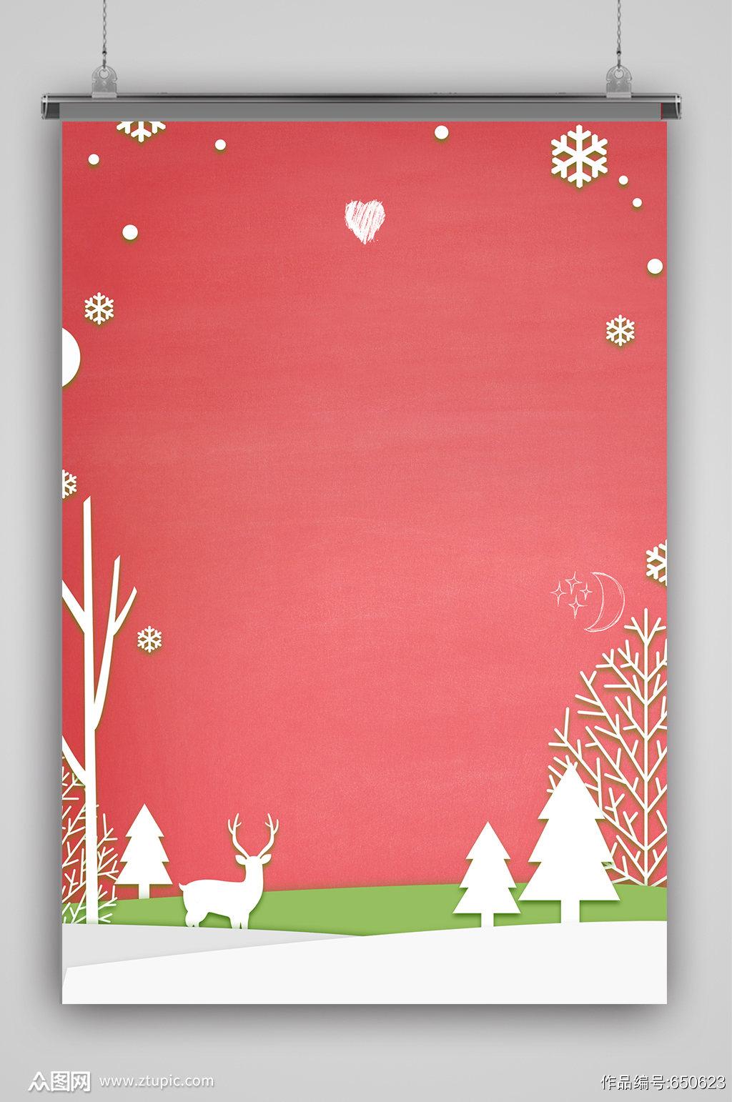 卡通剪纸圣诞雪花海报背景素材