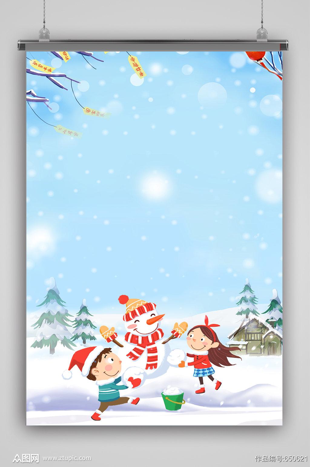 唯美卡通冬天玩耍海报背景素材