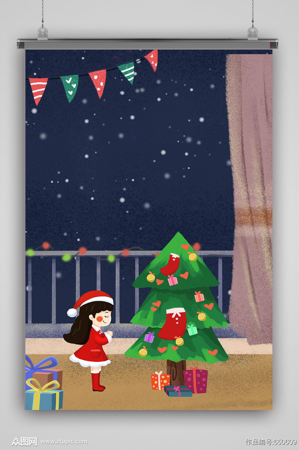 卡通女孩圣诞节派对海报背景素材