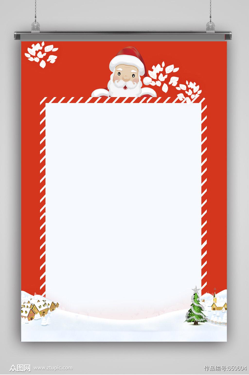 红色卡通圣诞节海报背景素材