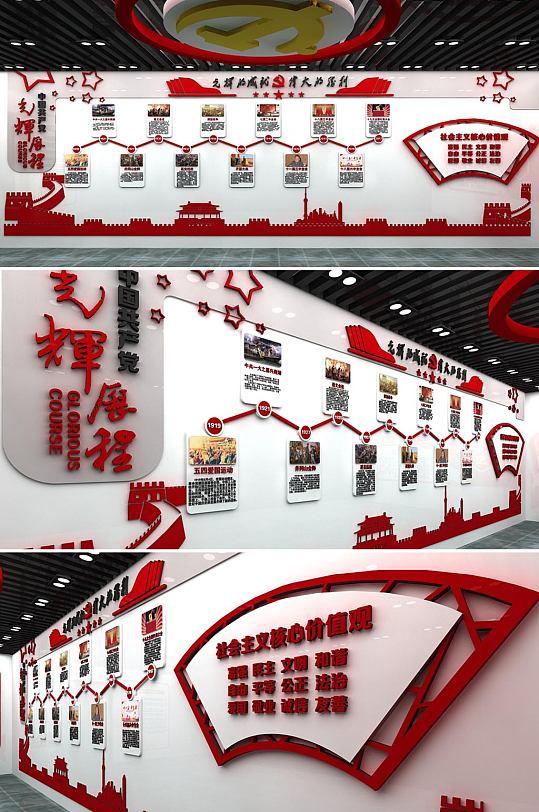 红色大气展厅党的光辉历程党建室专用-众图网