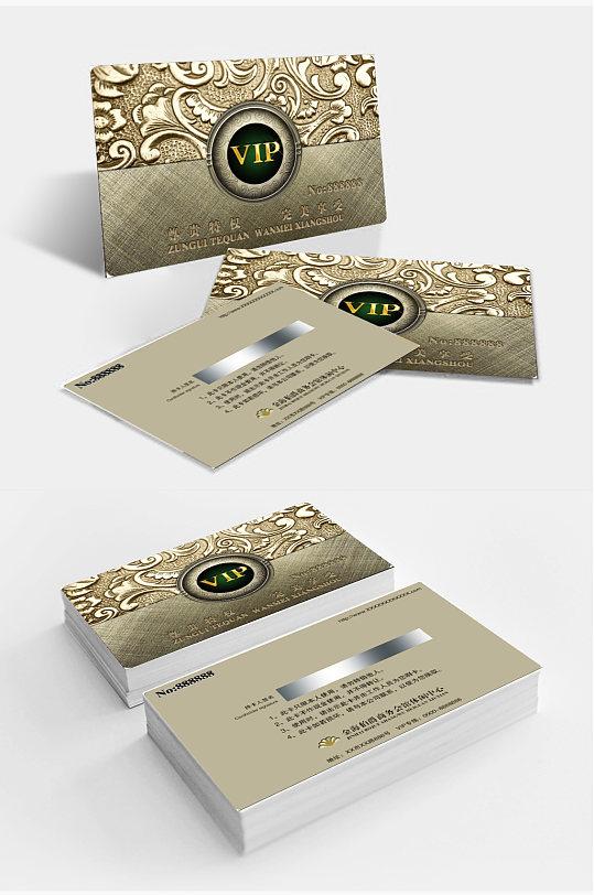 金色高端vip会员卡设计模板-众图网
