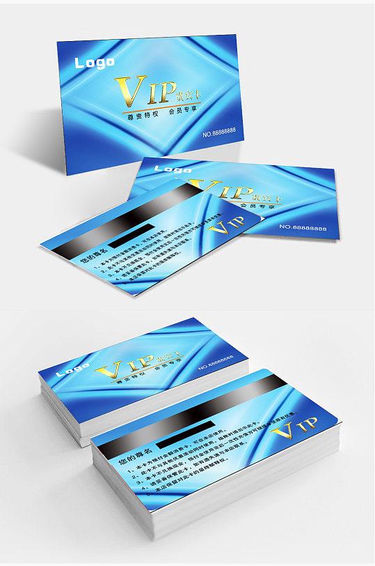 蓝色大气vip卡-众图网