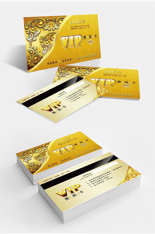 金色商务硬质pvc卡-众图网