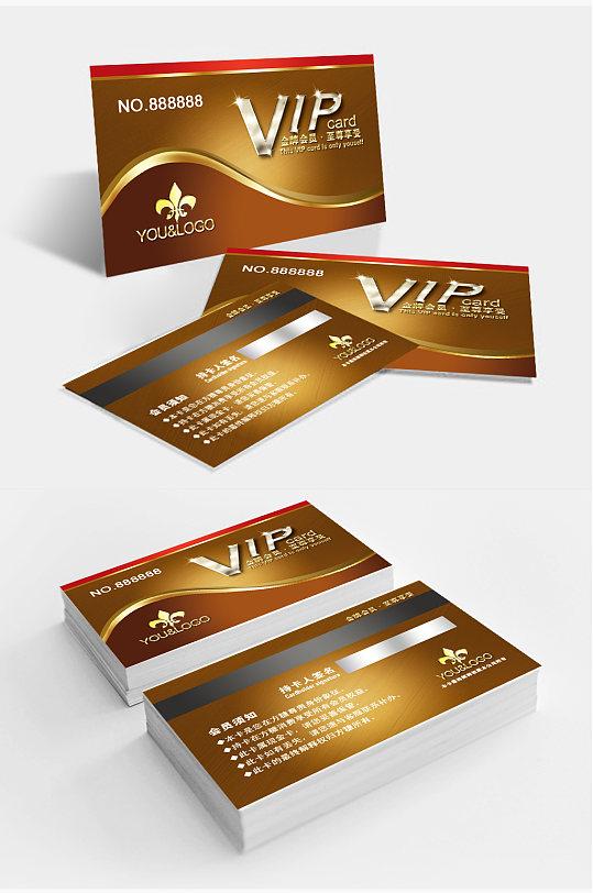 商务贵宾VIP卡-众图网